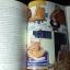 พระศรี มหาวีโร พระผู้มากล้น ด้วยบุญบารมี ปกแข็ง 238 หน้า ปี 2543 (ราคารวมส่ง) thumbnail 14