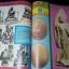 ลานโพธิ์ รวมเล่ม ชุดที่ 25 รวมเล่มที่ 241 ถึง 250 หนารวม 322 หน้า ปี 2524 thumbnail 10