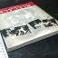 ประวัติ บทเพลง คาราวาน โดย บริษัทคาราวาน หนา 240 หน้า ปี 2543 thumbnail 2