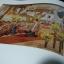 การเเสดงศิลปกรรมเทิดหล้า กาญจนาภิเษกสมโภช โดย ธนาคารไทยพาณิขย์ หนา 102 หน้า ปี 2538 thumbnail 13