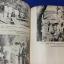 ความเมืองเรื่องเขาพระวิหาร โดย ประหยัด ศ.นาคะนาท- จำรัส ดวงธิสาร ปกแข็ง 1024 หน้า ปี 2505 thumbnail 9