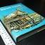 ซอยสวนพลู โดย คึกฤทธิ์ ปราโมช ปกแข็ง หนา 450 หน้า พิมพ์ปี 2518 thumbnail 2