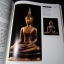 The Art of Thailand by steve Van Beek –Luca Invernizzi Tettoni ปกแข็ง 248 หน้า ปี 2531 thumbnail 11