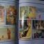 พระราชพรหมยาน (หลวงพ่อฤษีลิงดำ) หนา 800 หน้า หนัก 2 ก.ก. พิมพ์ปี 2536 thumbnail 10