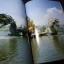 ชีวิตและผลงาน เล็ก วิริยะพันธุ์ จัดพิมพ์เป็นอนุสรณ์ในงานพระราชทานเพลิงศพ หนา 304 หน้า thumbnail 7