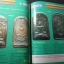 นักเลงพระ ฉบับรวมเล่มชุดที่ 1 โดย เปี๊ยก ปากน้ำ กระดาษอาร์ตมัน-ภาพสีทั้งเล่ม thumbnail 14