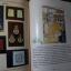 พระราชพรหมยาน (หลวงพ่อฤษีลิงดำ) หนา 800 หน้า หนัก 2 ก.ก. พิมพ์ปี 2536 thumbnail 14