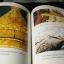 การดูเเลรักษาศิลปโบราณวัตถุ โดย กรมศิลปากร หนา 152 หน้า ปี 2539 thumbnail 12