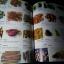 คัมภีร์เภสัชรัตนโกสินทร์ โดย วุฒิ วุฒิธรรมเวช ปกแข็ง 722 หน้า พิมพ์ 1000 เล่ม ปี 2547 thumbnail 12