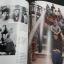 ความสุขกับการถ่ายภาพบุคคล โดย บรรณาธิการของ บ.อีสท์เเมนโกดัก ความหนา 240 หน้า พิมพ์ปี 1983 thumbnail 10