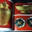 HISTORICAL RELICS UNEARTHED IN NEW CHINA by Foreign Language Press Peking . hardcopy 235 pages copyright 1972 thumbnail 11