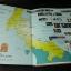 ปฐมบทพระพุทธศาสนาในภาคใต้ ประเทศไทย หลักธรรมเเละหลักโบราณคดี โดย มหาวิทยาลัยราชภัฏนครศรีธรรมราช ปกแข็ง 124 หน้า ปี 2557 thumbnail 3