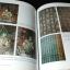 ผ้าเเละการเเต่งกายในสมัยโบราณจากจิตรกรรมฝาผนังบนพระที่นั่งพุทไธสวรรค์ โดย กรมศิลปากร หนา 256 หน้า ปี 2545 thumbnail 15