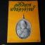 อภินิหารพระอาจานย์ จัดทำโดยคณะศิษย์ 145 หน้า ปี 2519 thumbnail 1