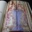 สมุดภาพ วัดใหญ่สุวรรณาราม พระอารามหลวง จังหวัดเพชรบุรี หนา 288 หน้า ปี 2554 thumbnail 13