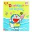 SOS Plus พลาสเตอร์ปิดแผล ลายโดราเอมอน รุ่น DM01บรรจุ 8 ชิ้นต่อซอง (บรรจุ 30 ซอง/กล่อง) จำนวน 1กล่อง thumbnail 2
