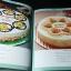 ศิลปการเเต่งหน้าเค้ก เล่ม 1 โดย UFM Baking School ปกแข็ง 150 หน้า ปี 2526 thumbnail 5