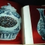 HISTORICAL RELICS UNEARTHED IN NEW CHINA by Foreign Language Press Peking . hardcopy 235 pages copyright 1972 thumbnail 14