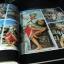 ดาว อัลบั้มดารา โดย S.H.LIM พิมพ์ที่บางกอกสาส์น หนา 120 หน้า thumbnail 7