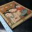 โครงสร้างจิตรกรรมฝาผนังลานนา โดย สน สีมาตรัง สนับสนุนการจัดทำโดย มูลนิธิโตโยต้า หนา 120 หน้า ปี 2526 thumbnail 2