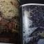 จิตรกรรมไทยประเพณีชุดวรรณกรรม โดย กรมศิลปากร หนา 195 หน้า ปี 2535 thumbnail 8