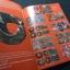 ชุดพิพิธภัณฑ์ วิวัฒนาการเงินตราไทย พ.ศ.600-2540 ปกแข็ง 144 หน้า ปี 2550 thumbnail 5
