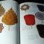 ตาลปัตรพัดยศ ศิลปบนศาสนวัตถุ โดย ณัฎฐภัทร จันทวิช ปกแข็ง 310 หน้า ปี 2538 thumbnail 3