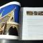 สถาปัตยกรรมเเละงานออกเเบบในพระบาทสมเด็จพระปรมินทรมหาภูมิพลอดุลยเดช โดย คณะสถาปัตยกกรม จุฬาลงกรณ์มหาวิทยาลัย ปกแข็ง 335 หน้า ปี 2550 thumbnail 17
