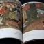 โครงสร้างจิตรกรรมฝาผนังลานนา โดย สน สีมาตรัง สนับสนุนการจัดทำโดย มูลนิธิโตโยต้า หนา 120 หน้า ปี 2526 thumbnail 6