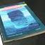 ความตายของอีวาน อิลิช โดย ลีโอ ตอลสตอย ปี 2531 thumbnail 2