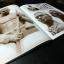 ข่าวสารช่างศิลป ฉบับพิเศษ... ศิลป พีระศรี สรรเสริญ พิมพ์ปี 2551 thumbnail 8