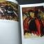 ผลงานศิลปกรรม ของ สันต์ สารากรบริรักษ์ (ศิลปินเเห่งชาติ สาขาจิตรกรรม) พิมพ์ 1000 เล่ม ปี 2552 thumbnail 7
