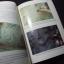 วัดเจ็ดยอด จ.เชียงใหม่ โดย กรมศิลปากร หนา 199 หน้า ปี 2533 thumbnail 15
