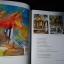 ศิลปินแห่งชาติ ประจำปี พ.ศ.2555 หนา 400 หน้า thumbnail 8