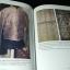 ผ้าเเละการเเต่งกายในสมัยโบราณจากจิตรกรรมฝาผนังบนพระที่นั่งพุทไธสวรรค์ โดย กรมศิลปากร หนา 256 หน้า ปี 2545 thumbnail 8