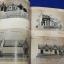 ความเมืองเรื่องเขาพระวิหาร โดย ประหยัด ศ.นาคะนาท- จำรัส ดวงธิสาร ปกแข็ง 1024 หน้า ปี 2505 thumbnail 8