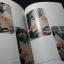 คัมภีร์ว่าน และไม้มงคล โดย สนั่น ทวีสมบัติ ปกแข็ง 212 หน้า พิมพ์ปี 2524 thumbnail 10