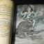 เทวกำเนิด โดย พระยาสัจจาภิรมย์อุดมราชภักดี (สรวง ศรีเพ็ญ) ปกแข็ง 177 หน้า ปี 2497 thumbnail 12