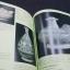 ศิลปะเครื่องถ้วยในประเทศไทย CERAMIC ART IN THAILAND โดย ปริวรรต ธรรมมาปรีชากร -กฤษฎา พิณศรี ปกแเข็ง 239 หน้า พิมพ์ครั้งเเรก 1500 เล่ม ปี 2533 thumbnail 13