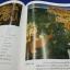 จิตรกรรมฝาผนัง เรื่องรามเกียรติรอบพระระเบียง วัดพระศรีรัตนศาสดาราม โดย มจ.สุภัทรดิศ ดิศกุล ปกแข็งบรรจุกล่อง หนา 415 หน้า ปี 2525 thumbnail 14