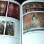ผ้าเเละการเเต่งกายในสมัยโบราณจากจิตรกรรมฝาผนังบนพระที่นั่งพุทไธสวรรค์ โดย กรมศิลปากร หนา 256 หน้า ปี 2545 thumbnail 13