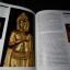 The Art of Thailand by steve Van Beek –Luca Invernizzi Tettoni ปกแข็ง 248 หน้า ปี 2531 thumbnail 14