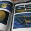 พระเเสงราชศัสตราประจำเมือง โดย กรมศิลปากร ปกแข็ง 290 หน้า ปี 2539 thumbnail 8