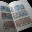 วิวัฒนาการธนบัตรไทย โดย ธนาคารแห่งประเทศไทย ปกแข็ง 240 หน้า พิมพ์ปี 2530 thumbnail 10
