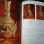 หัวโขน สมบัติศิลป์ แผ่นดินไทย ปกอ่่อน หนา 388 หน้า thumbnail 8