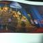 การเเสดงศิลปกรรมเทิดหล้า กาญจนาภิเษกสมโภช โดย ธนาคารไทยพาณิขย์ หนา 102 หน้า ปี 2538 thumbnail 6