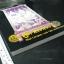 ตู้ลายทอง ภาค 2 ตอนที่ 2 (สมัยรัตนโกสินทร์) โดย กรมศิลปากร หนา 344 หน้า ปี 2529 thumbnail 2