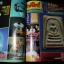 ศักดิ์สิทธิ์ ฉบับพิเศษ รวมเล่ม 1-12 ขุดที่ 1 ปี 2526 thumbnail 9