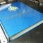 ตำราเวชศาสตร์ฉบับหลวง รัชกาลที่ 5 เล่ม 2 โดย กรมศิลปากร ปกแข็ง 462 หน้า ปี 2542 หนัก 2.9 ก.ก thumbnail 2