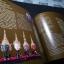 ประณีตศิลป์ มรดกแผ่นดินแห่งสยามประเทศ จัดทำโดย ธนาคารเพื่อการส่งออกและนำเข้าแห่งประเทศไทย ปกแข็งหนา 145 หน้า พิมพ์ ปี 2548 thumbnail 14